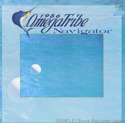 1986 Omega Tribe - Navigator dans Funk & Autres 1986omegatribenavigator