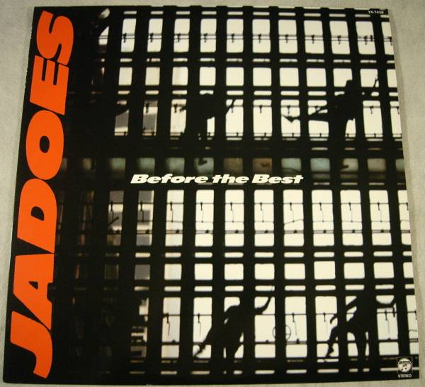 JADOES - before the best (1987) dans ALBUMS & COMPILATIONS beforethebest1987lpcover