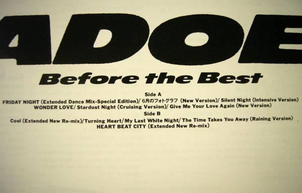 beforethebest1987tracklist 1987 dans ALBUMS & COMPILATIONS