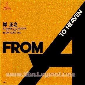 Kishi Masayuki - FROM A TO HEAVEN dans Funk & Autres fromatoheaven