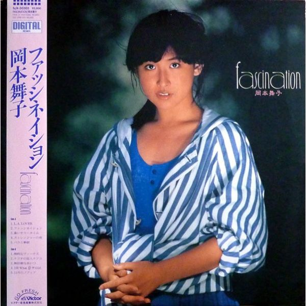 MAIKO OKAMOTO - FASCINATION dans Funk & Autres maikookamotofascination