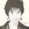 Mariko Tone - Purple Rose (1985)