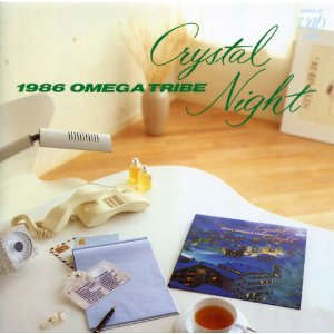 1986 OMEGA TRIBE -  Miss Lonely Eyes dans Funk & Autres crystalnight