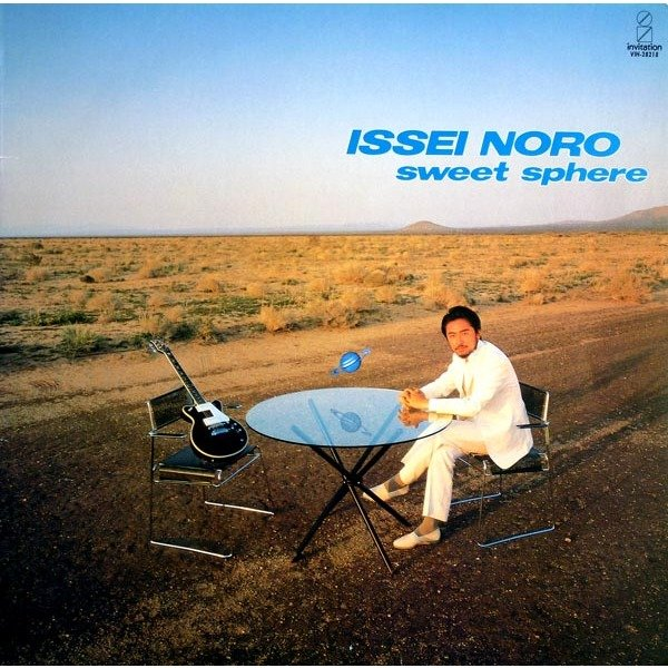Issei Noro - The Message in the Night dans Funk & Autres Issei-Noro-Sweet-Sphere