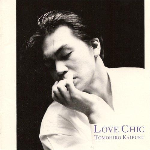 Tomohiro Kaifuku - KISSが届かない dans Funk & Autres LOVE-CHIC1992